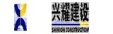 杭州兴耀控股集团