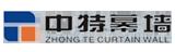 浙江中特幕墙工程有限公司