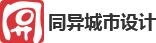 上海同异城市设计有限公司武汉分公司