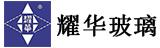 青海耀华玻璃股份有限公司