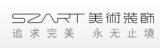 深圳市美术装饰工程有限公司